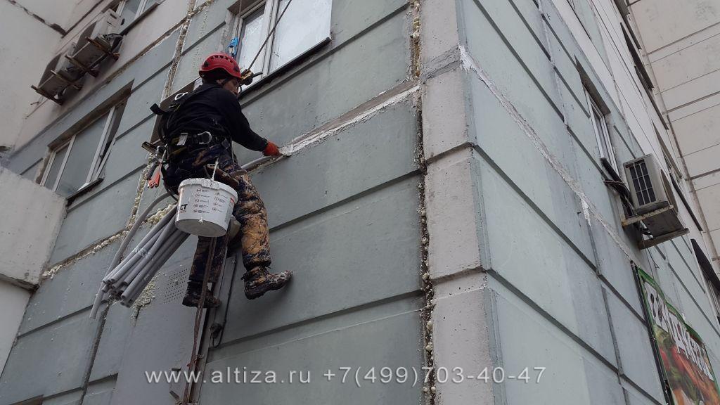 Артековская выполненые высотные работы альпинистами Альтиза