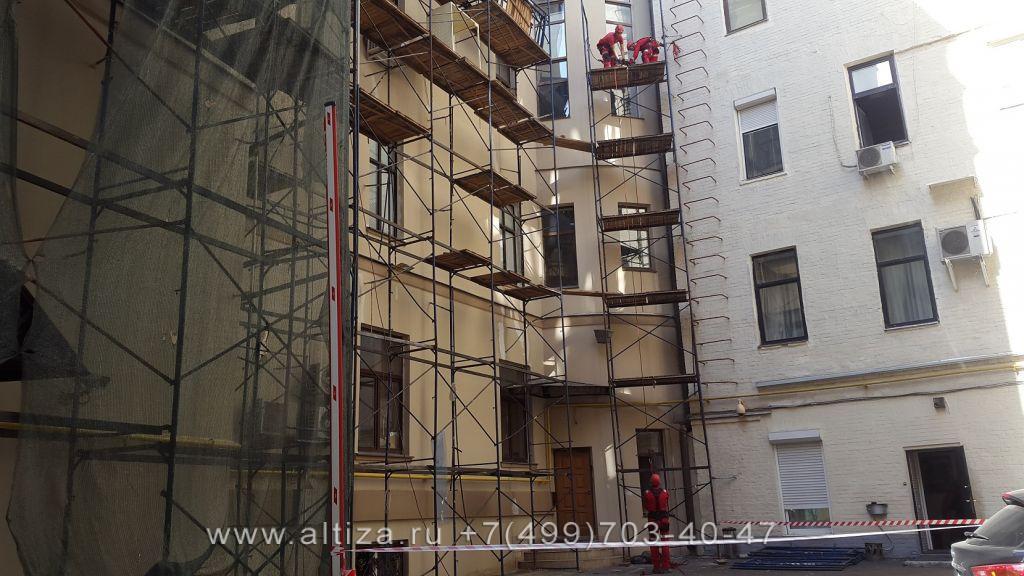 Отделка фасада на высоте