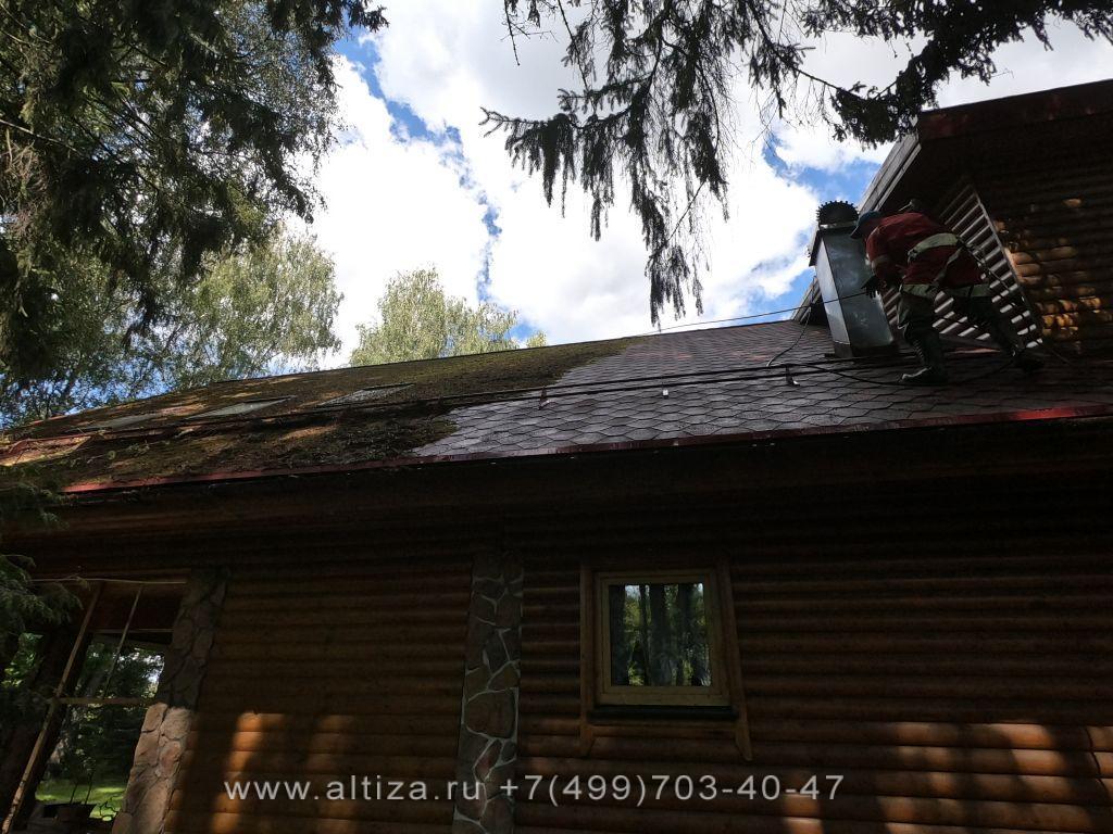 чистка крыши от мха цена
