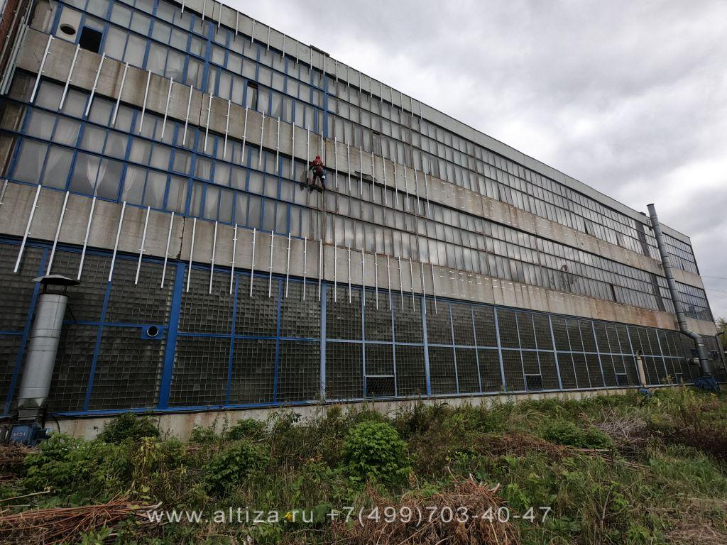Акционерное общество «Подольский завод электромонтажных изделий» выполненые высотные работы альпинистами Альтиза