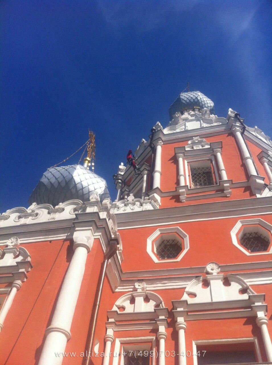 Храм Знамения иконы Божией Матери выполненые высотные работы альпинистами Альтиза