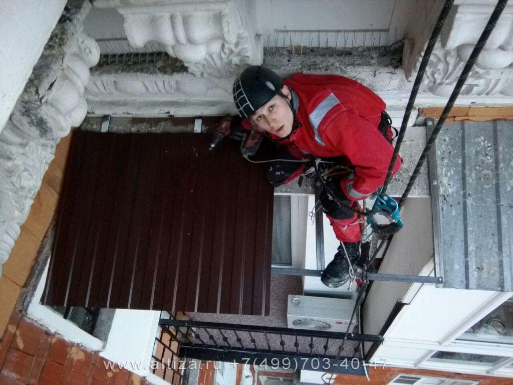 Замена крыши на балконе