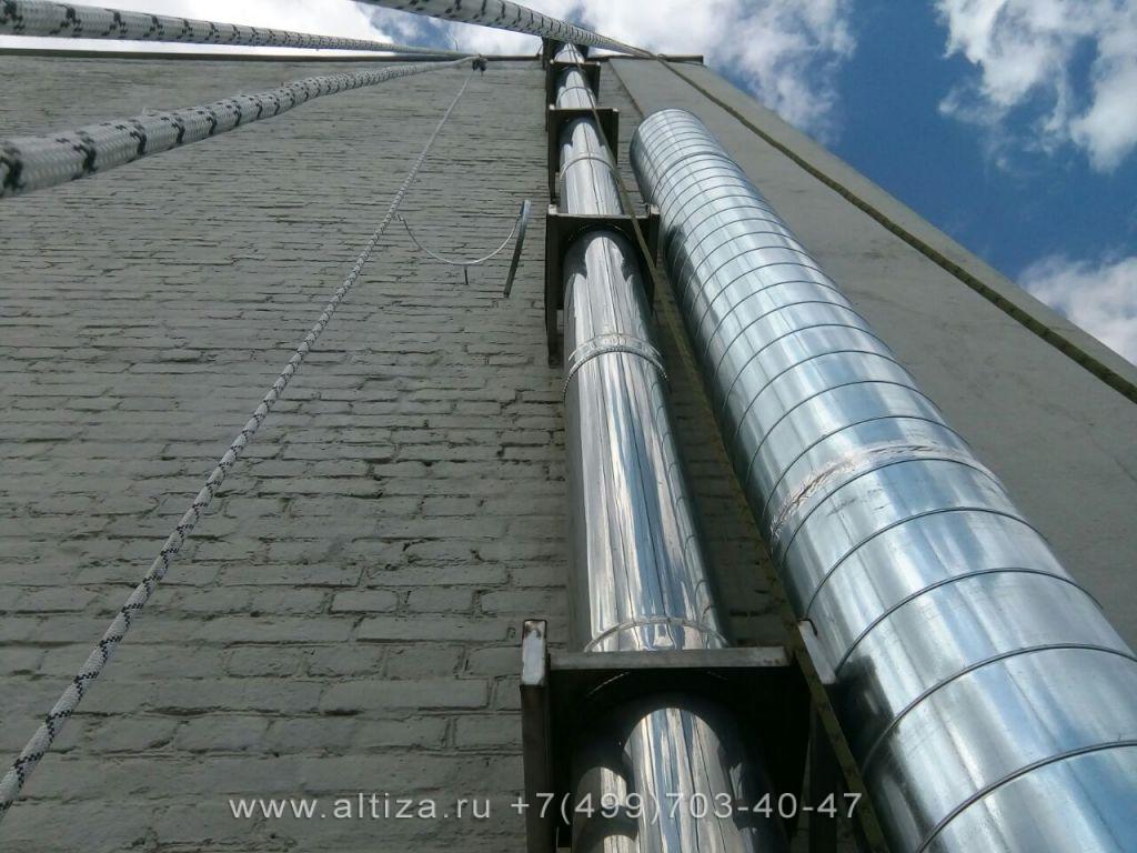 Защита металлических дымоходов альпинистами