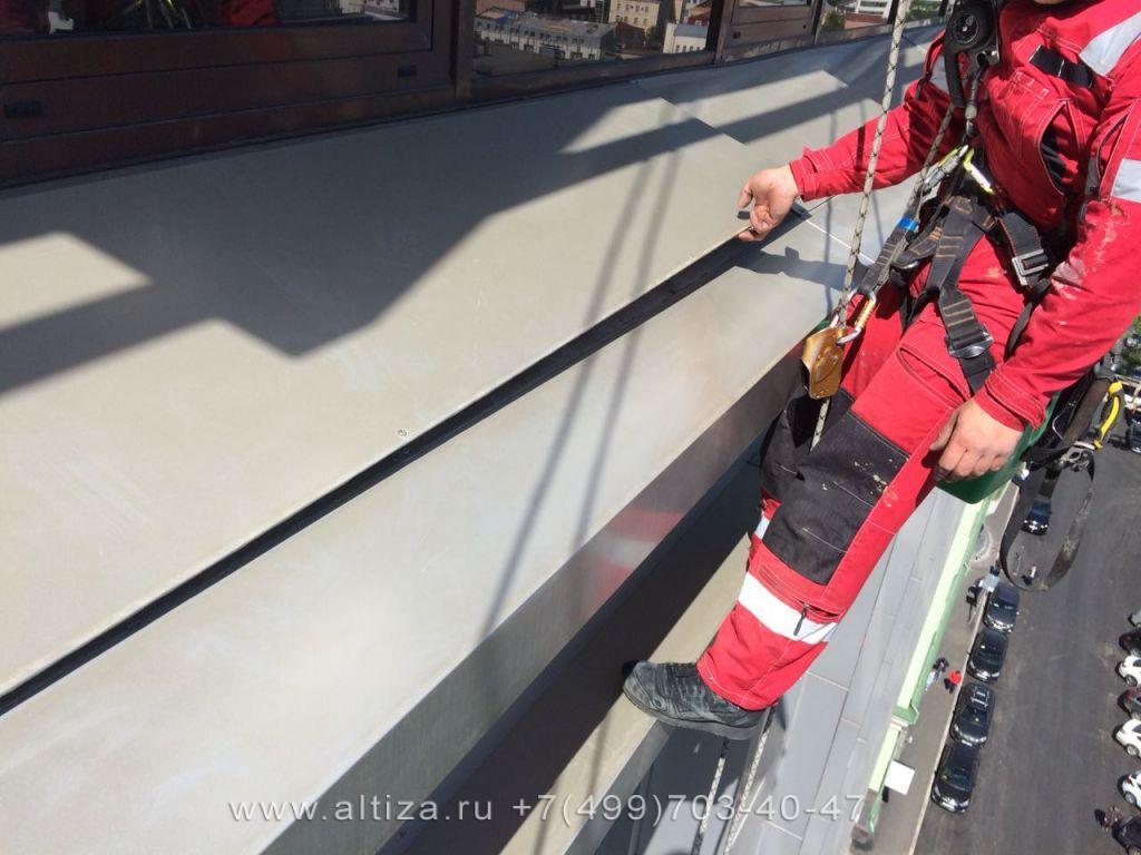 Высотные работы москва и московская область