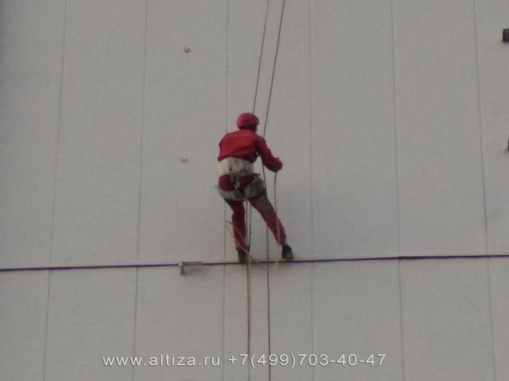 г. Москва, ТЭЦ 8 выполненые высотные работы альпинистами Альтиза