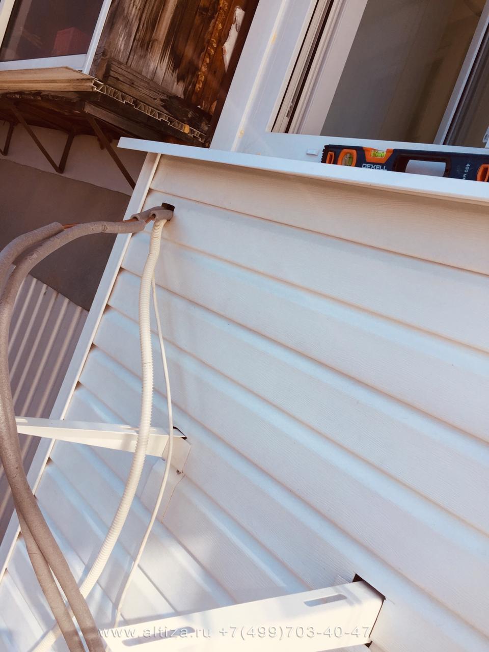 работ обшивки балкона альпинистами