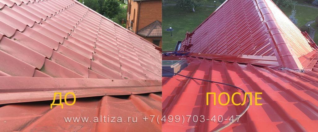 Мойка крыши из металлочерепицы