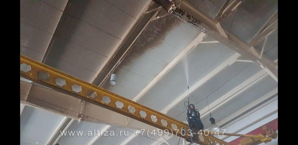 Мойка потолка производственных цехах
