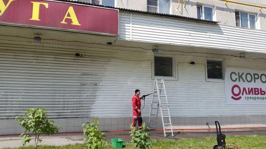 Магазин Оливье