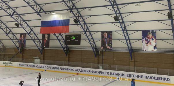 """Ледовая арена """"Снежный барс"""""""