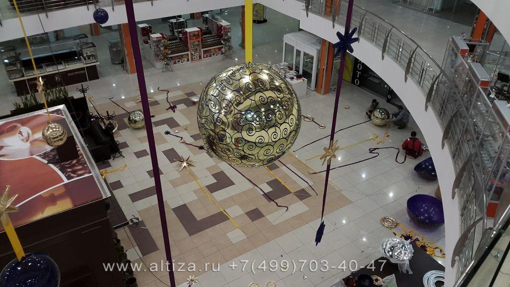 ТЦ Центр