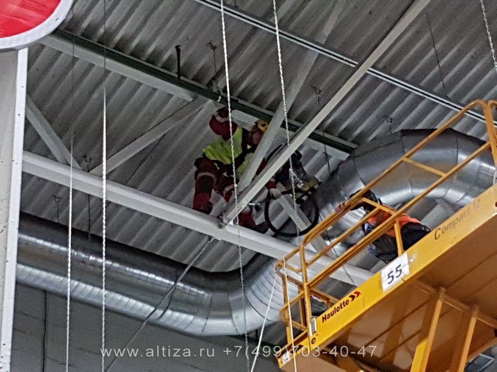 ЗАО «Московская Пивоваренная Компания»