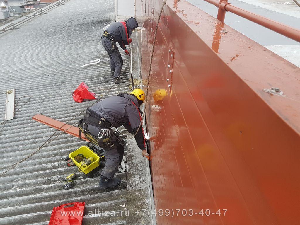 ООО «Химпол» выполненые высотные работы альпинистами Альтиза
