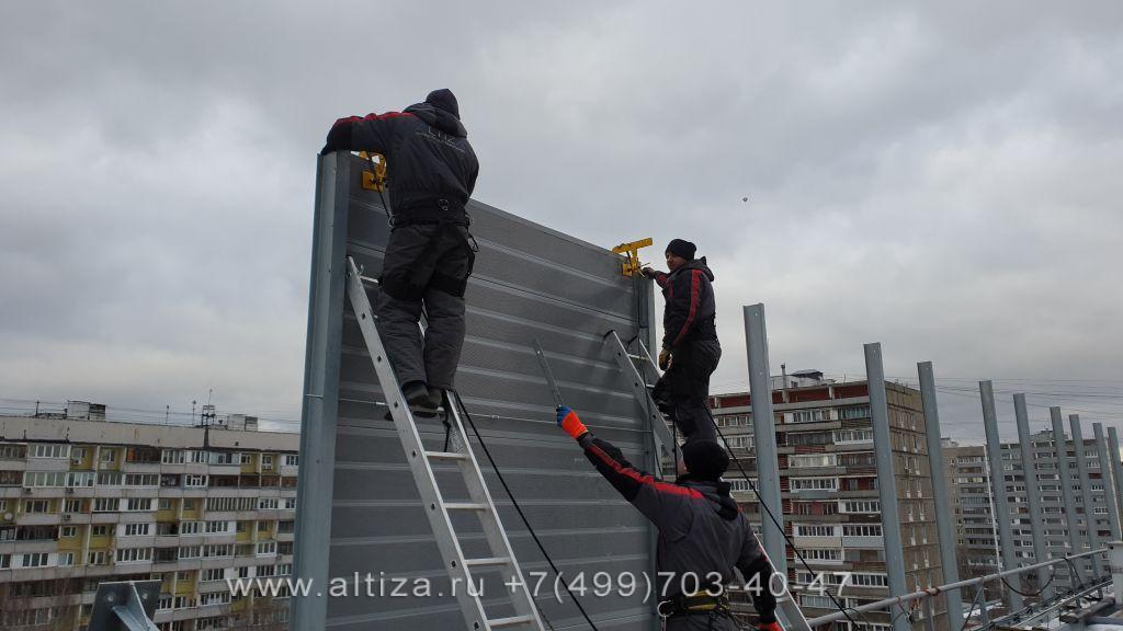 Общество с ограниченной ответственностью «АКСИС» выполненые высотные работы альпинистами Альтиза