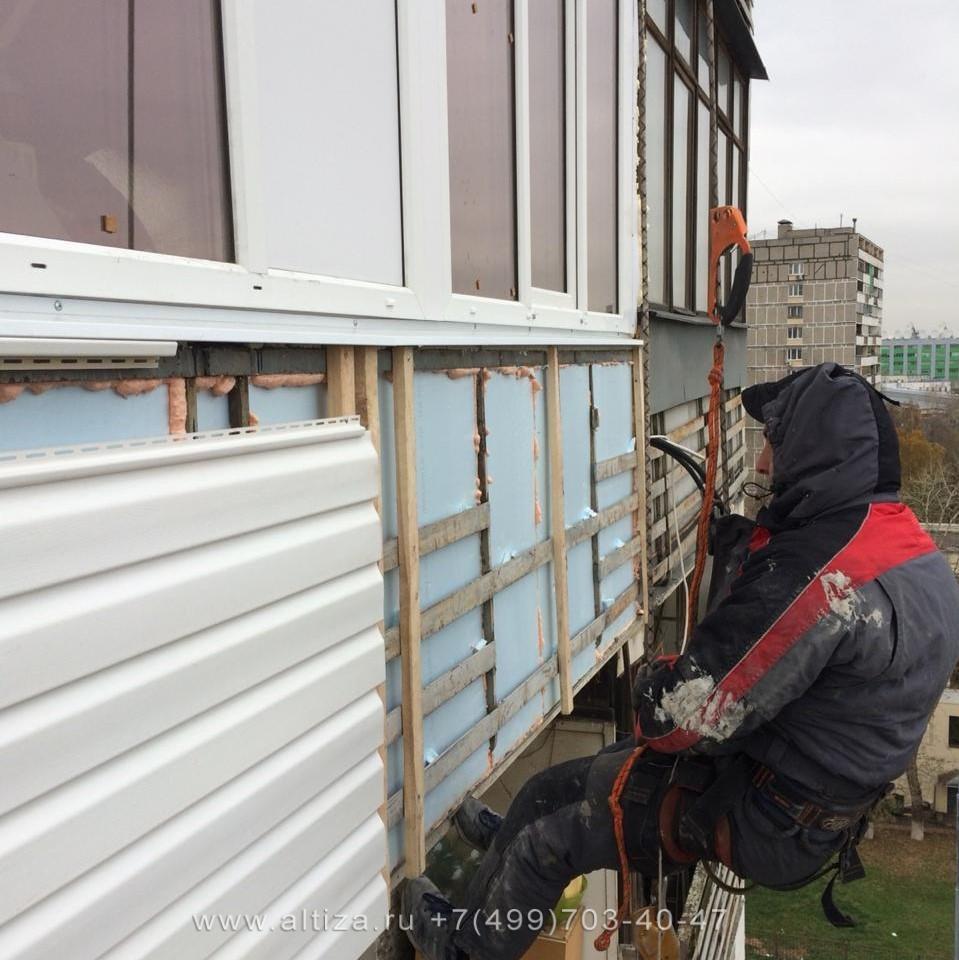 Обшить балкон