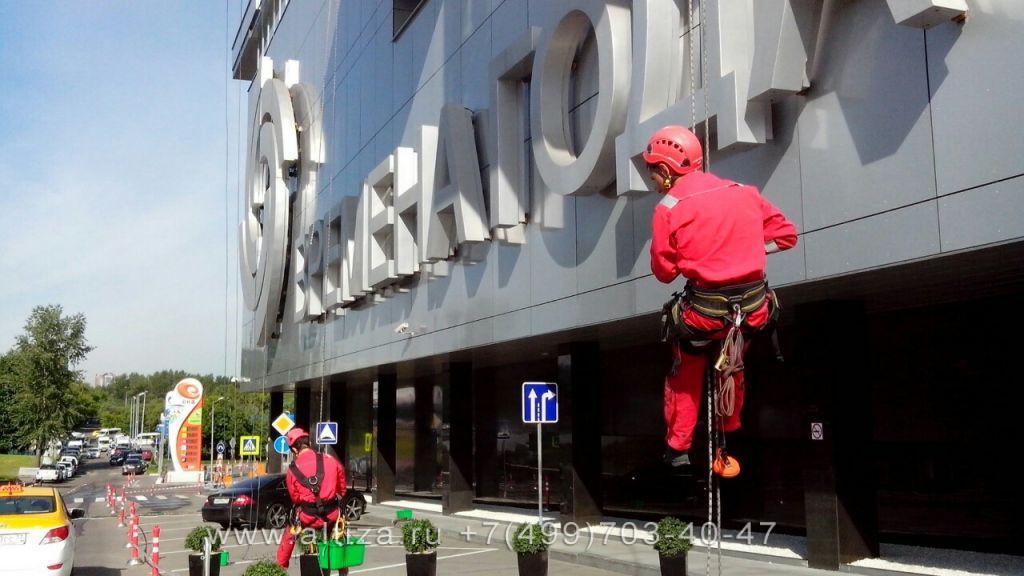 ТЦ Времена года выполненые высотные работы альпинистами Альтиза
