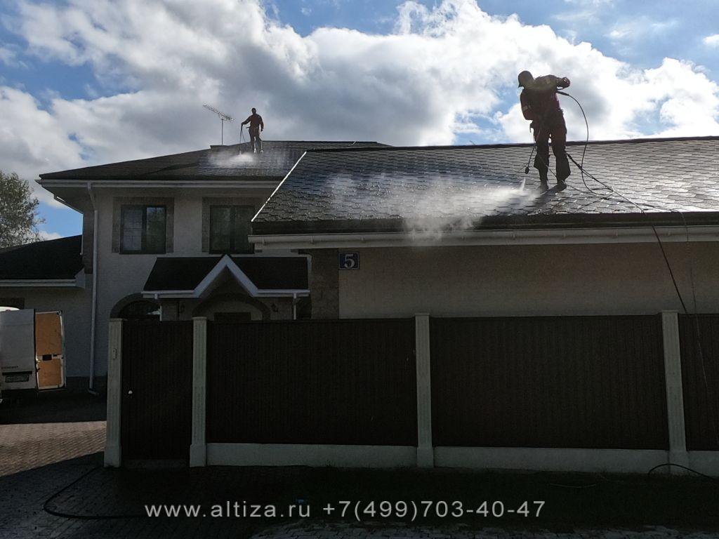 удаление мха с крыши