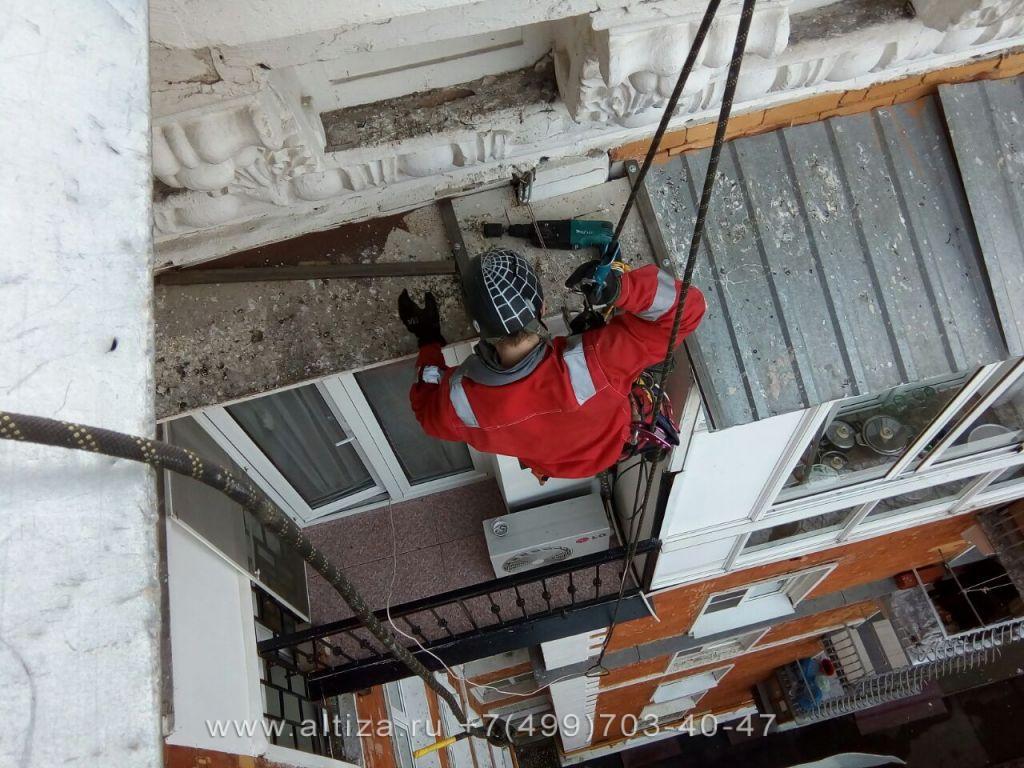 Реставрация фасада зданий методом штукатурки