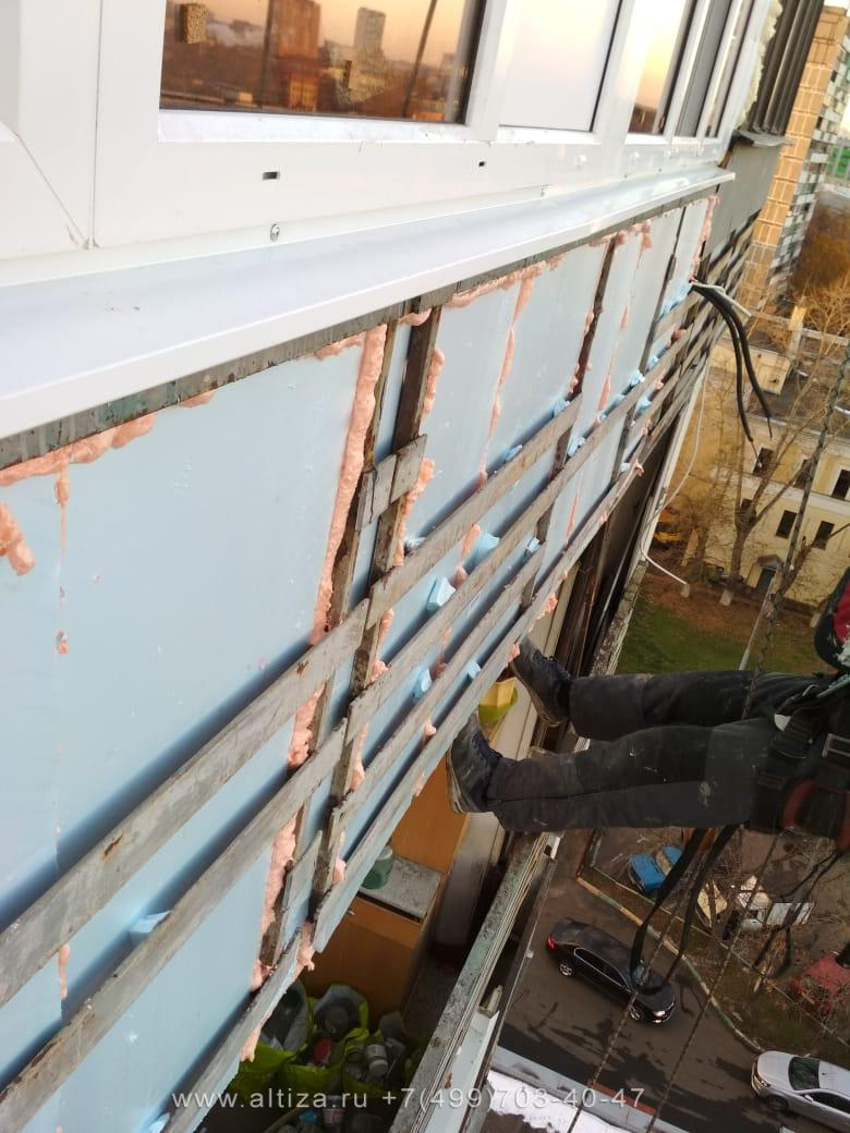Утепления и отделка балконов