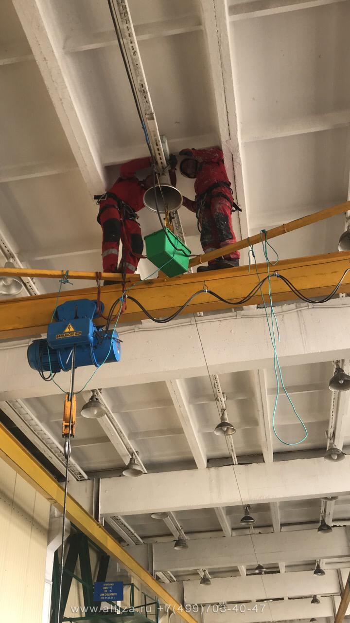 АО «Подольский завод электромонтажных изделий» выполненые высотные работы альпинистами Альтиза