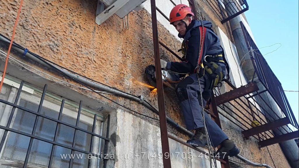 Демонтаж пожарной лестницы